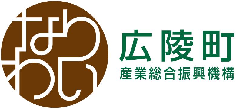 「一般社団法人 広陵町産業総合振興機構(愛称「なりわい」)」 公式ホームページ