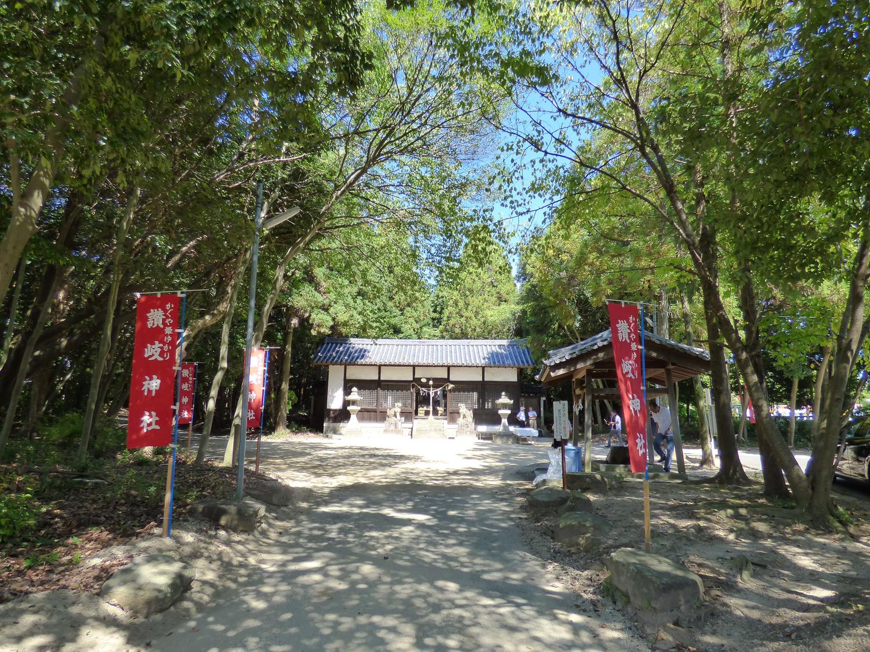 竹取物語の聖地(讃岐神社)